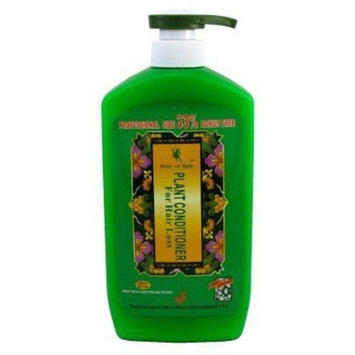 Deity Plant Conditioner 28.1oz Bonus Professional Size