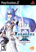 Monolith Productions Xenosaga Episode III: Also Sprach Zarathustra