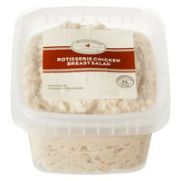 Archer Farms Signature Rotisserie Chicken Breast Salad 16-oz.