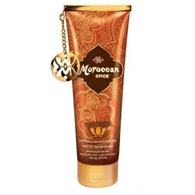 2011 Matahari Moroccan Spice Step 2 Bronzer Tanning Lotion 8 oz.