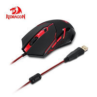 Redragon M601 CENTROPHORUS-2000 DPI Gaming Mouse for PC, 6 Buttons, Weight Tuning Set, Omron Micro Switches [M601]