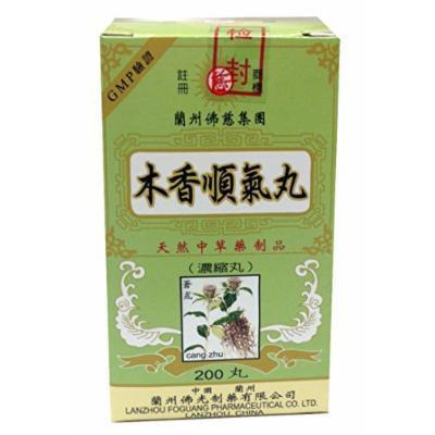 Lan Zhou Foci - Mu Xiang Shun Qi Wan - Herbal Supplement-200pills