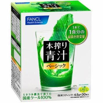 Fancl Aojiru 100% Kale Juice Basic with Dietary Fiber (30 Sachet/box)