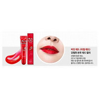 BERRISOM Chu My Lip Tint Pack, New upgraded Season 3, Made in Korea, Korean Cosmetics (Real Red)