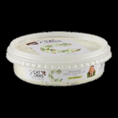 Cat Cora's Kitchen Zesty Cucumber Greek Yogurt Dip