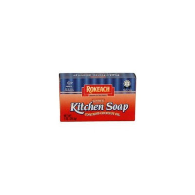 Rokeach Kosher Kitchen Soap - 1 Oz.