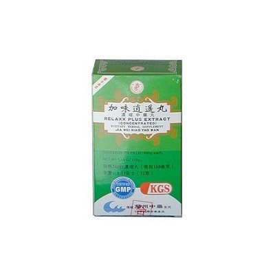 Luckymart RELAXX PLUS EXTRACT (JIA WEI XIAO YAO WAN)160mg X 200 pills per bottle