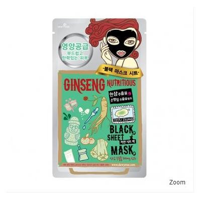 DEWYTREE Ginseng Nutritious Black Mask Set, 5ea in 1 set, Korean Cosmetics, Korean Beauty, Kpop Beauty, Kstyle