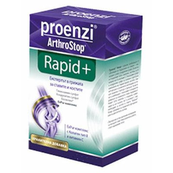 PROENZI ARTHROSTOP RAPID+ - supports joint flexibility and helps to maintain joint health 30 tablets. VERY EFFEVTIVE !!!