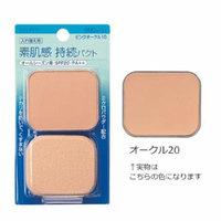 Shiseido Selfit Natural Finish Foundation SPF 20 PA++