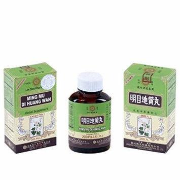 Lan Zhou Foci - Ming Mu Di Huang Wan- Herbal Supplement 200 Pills