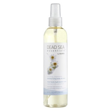 Dead Sea Essentials by AHAVA Soothing Chamomile Moisturizing Body Oil