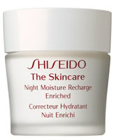 Shiseido Night Moisture Recharge Enriched