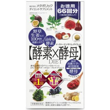 Metabolic East × Enzyme Diet 66 Times 132 Grains (1 Boxes)