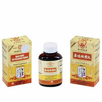 Lan Zhou Foci - Mai Wei Di Huang Wan - Herbal Supplement 200 Pills
