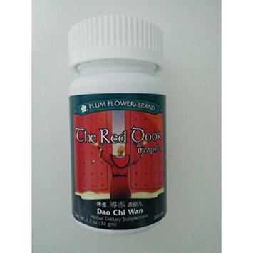 The Red Door Teapills Dao Chi Wan Plum Flower® 200 Pill/bt,導赤丸,standard Dosage 8 Pills, 3 X Per Day