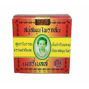 MADAME HENG NATURAL SOAP BAR MERRY BELL ORIGINAL THAI (net wt 5.64 OZ.or 160g.)