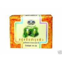 Abhaibhubejhr Thai Turmeric Soap Curcuma Longa Linn. Reducing Allergic Reaction Made in Thailand
