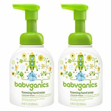 Babyganics Foam Hand Soap Chamomile Verbena, 8.45 Ounce - 2 Pack
