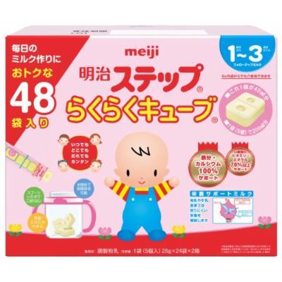 Meiji Step Rakuraku Cube 28g×48