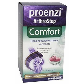 PROENZI ARTHROSTOP COMFORT - a supplement that provides a new generation of care for joints. It has a rapid absorption and convenient dosing. 60 lozenges. !!!TOP PRODUCT