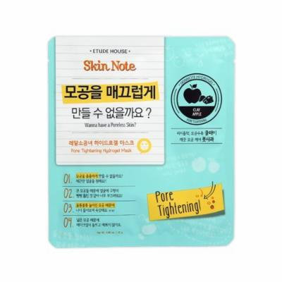 Etude House Skin Note Hydro-gel Mask Sheet (Pore Tightening 5 sheets)