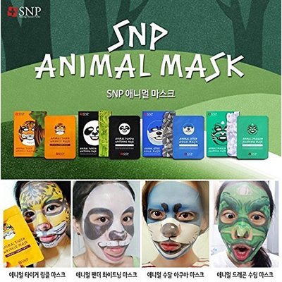 SNP Animal Tiger Wrinkle Mask10ea