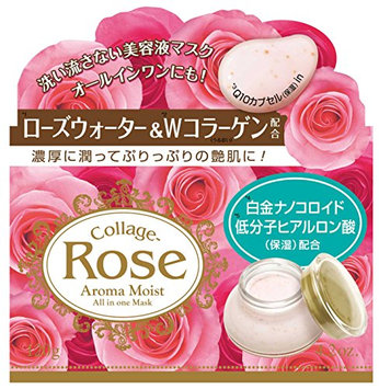 BCL Collagerose Essence Sealing Mask