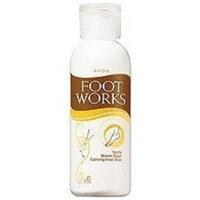 Avon Foot Works Vanilla & Brown Sugar Calming Foot Soak 3.4 Oz