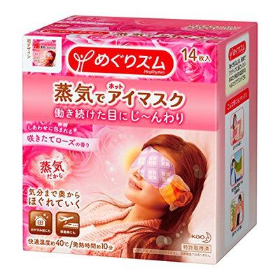 KAO Megurhythm Hot Steam Eye Mask