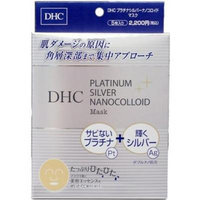 DHC PA Nanocolloid Mask 21mlx5sheets
