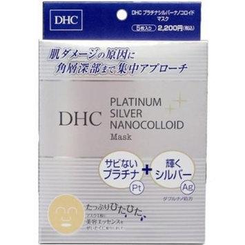 DHC PA Nanocolloid Mask 21mlx5sheets