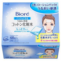 Bioré Uruoi Shinto Cotton Toner Shittori Type - Toner-in Cotton for Normal Skin