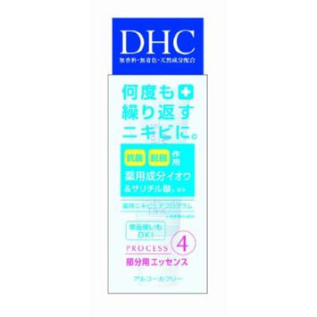 DHC Acne Control Spots Essence ( SS ) 10g [ Japanese Import ]