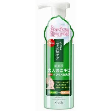 Kracie Hadabisei Acne medicinal white foam face-wash of adult