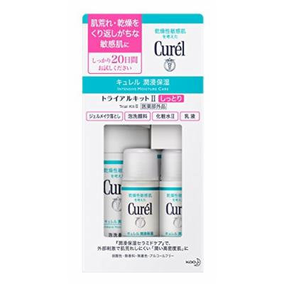 Kao Curel Trial Kit II (Normal) 20-days Supply