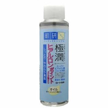 Rohto HADALABO Gokujun Hyaluronic Point Makeup Cleansing