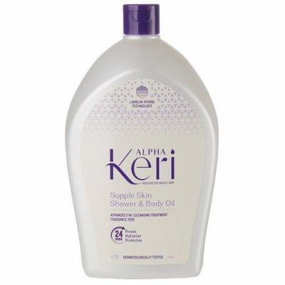 Alpha Keri Supple Shower & Body Oil 1Litre