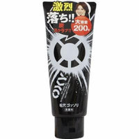 Oxy (OXY) Deep Wash 200g