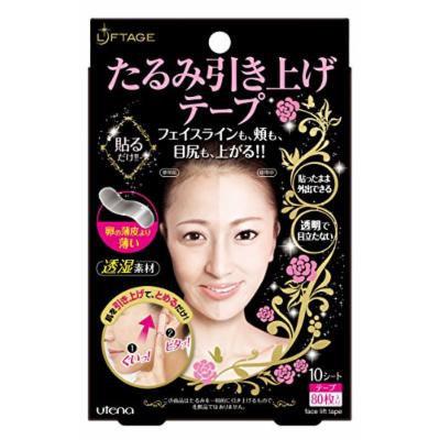 Liftage Tarumi Lift Tape Fight Wrinkles, Stretch Skin 80 Pieces