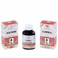 Solstice Da Bu Yin Wan Dietary Supplement (200 Pills)