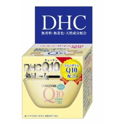 DHC Q10 CreamII(SS) 20gx1