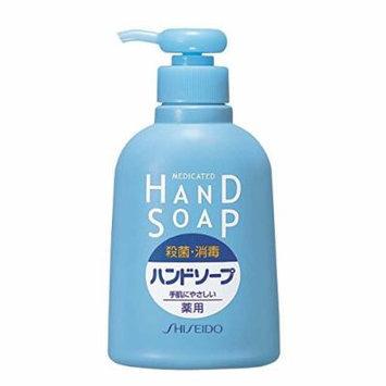 Shiseido FT | Hand Wash | Hand Soap