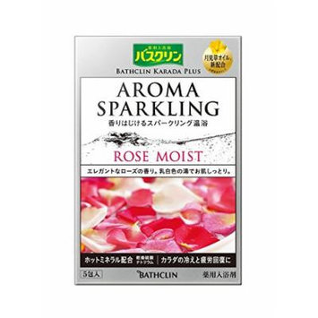 Karada Plus Aroma Sparkling ''Rose Moist'' Bath Salts from Bathclin - Five 30g Packets, 150g total