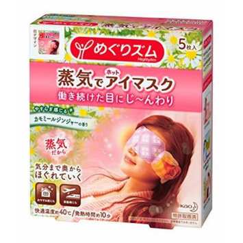 Kao Megurhythm Steam Hot Eye Mask 5 Sheets (Chamomile)