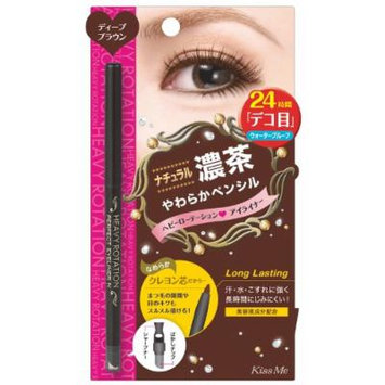 Sana Heavy Rotation Perfect eyeliner N02