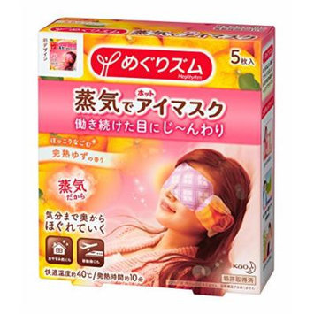 Kao Megurhythm Steam Hot Eye Mask 5 Sheet - Citrus