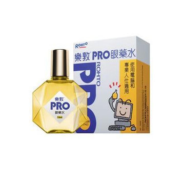 Rohto PRO Eye Drops 15ml for thoese people who use computer often