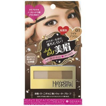 Sana Heavy Rotation Powder Eyebrow and nose shadow 01 light brown 3.5g