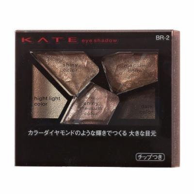 KATE Eye Shadow Color Shas Diamond - BR-2
